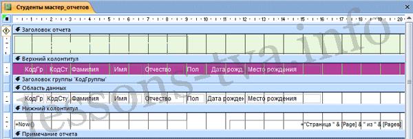 https://poznayka.org/baza1/511379582742.files/image044.png