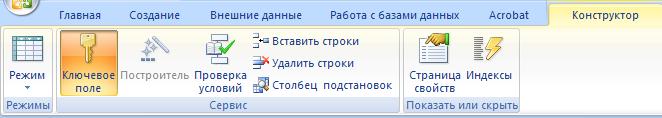 https://poznayka.org/baza1/511379758172.files/image082.png