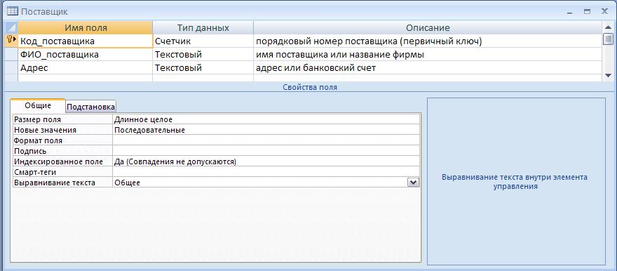 https://poznayka.org/baza1/511379758172.files/image083.png