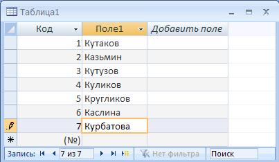 https://poznayka.org/baza1/511379758172.files/image079.png