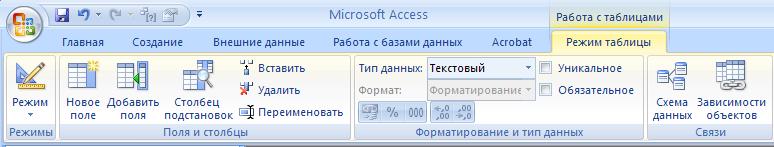 https://poznayka.org/baza1/511379758172.files/image080.png